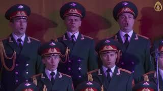 Песня об Александре Невском