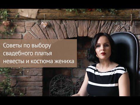 """Свадебный салон """"Людмила"""". Все за покупками"""