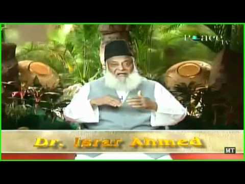 Zindagi aur Maut by Dr Israr Ahmed (ra) .. Peace Tv