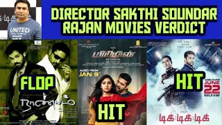 Director Sakthi Soundar Rajan Movies Verdict and Rating