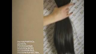 Курсы промышленного окрашивания волос(, 2016-12-10T13:50:56.000Z)
