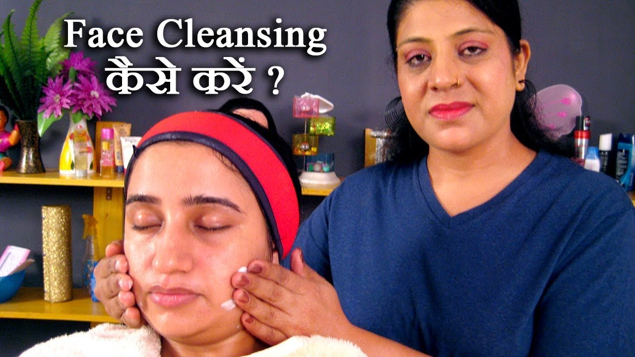 Do face cleaning 38