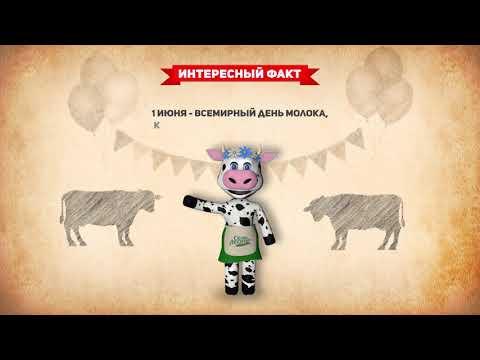 """""""Село Лесное"""" - О ГЛАВНОМ!"""