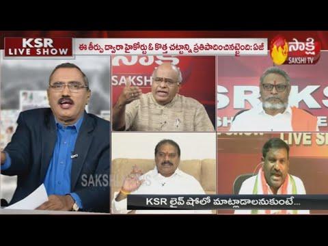 KSR Live Show   AP SEC Issue   New Twists In Nimmagadda Ramesh Kumar Case - 31st May 2020