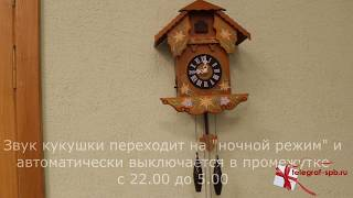 Настенные часы с кукушкой – обзор от магазина подарков «Счастливый случай»