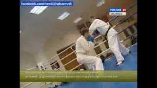 Вести-Хабаровска. Первенство ДФО по рукопашному бою(, 2014-03-21T08:36:15.000Z)