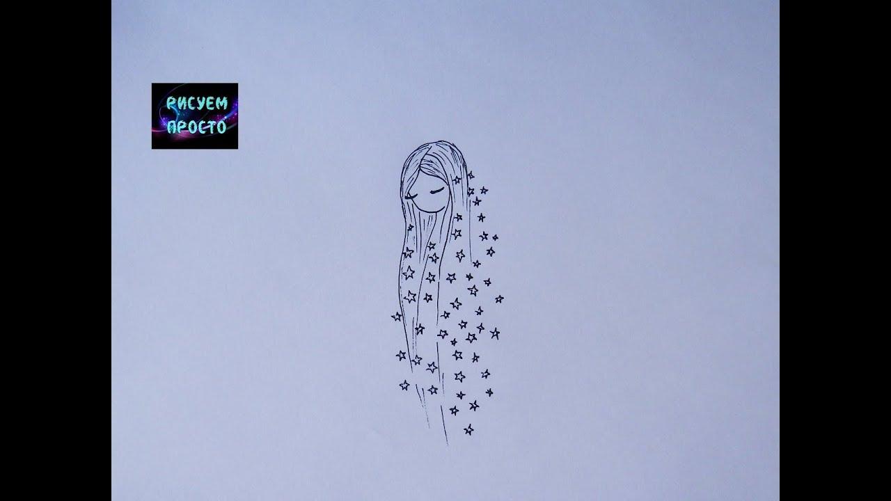 Простой Рисунок для Скетча Девушка/289/Simple Drawing for Sketch Girl «Рисунок Девушки Мода»