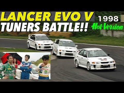 ランサーエボVデビュー チューニングカーバトル!!【Best MOTORing】1998