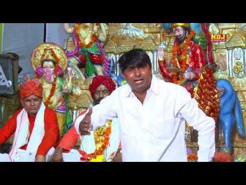 Latest Baba Mohan Ram Bhajan 2017 / खोली वाले तेरे धाम पे / Vinod Bhati / NDJ Music