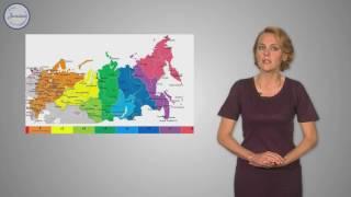 География 8 Географическое положение России, Россия на карте часовых поясов