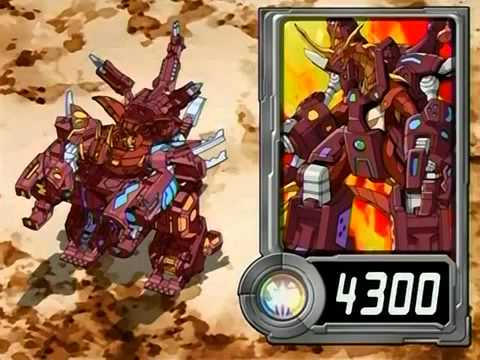 how to get some free bakugan toys
