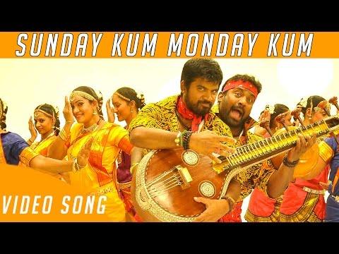Strawberry | Sunday Kum Monday Kum |  Video Song