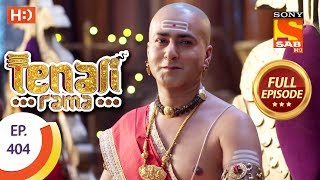 Tenali Rama - Ep 404 - Full Episode - 18th January, 2019