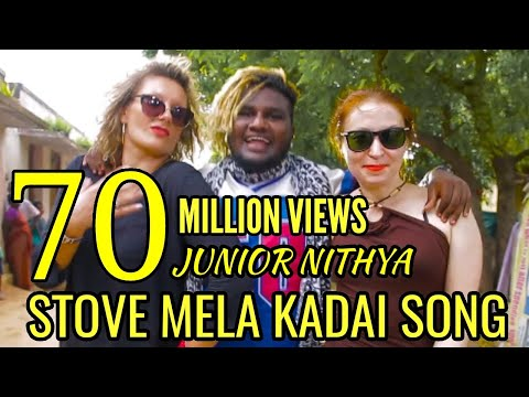 stove-mela-kadai-song-2019-/junior-nithya-9042353312-/-gana-song-2020