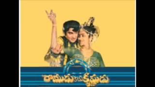 Oka Laila Kosam-Ramudu kaadu Krishnudu