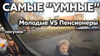 """Подборка САМЫХ """"УМНЫХ"""" водителей #337"""