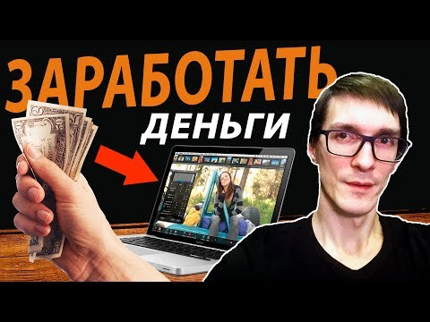 A new super project for earnings! THREE IN ONE WITH BONUS INSIDEиз YouTube · Длительность: 1 мин33 с