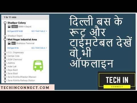 How To Search Delhi Bus Routes, Timetables and Bus Number Through Google Delhi Public Transport