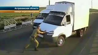 Под Астраханью водитель сбил пограничника
