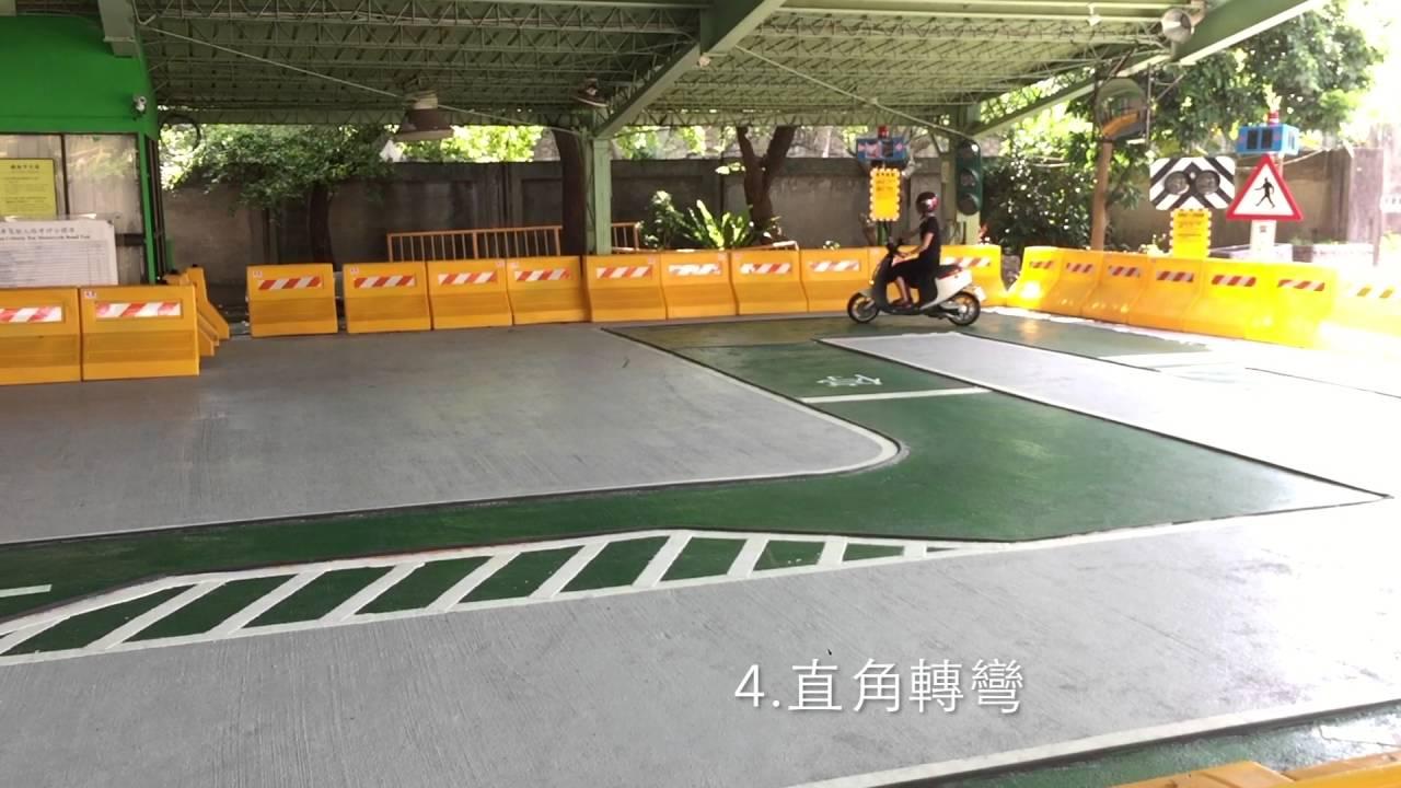 2016 普通重型機車新制路考 by GOGORO - YouTube