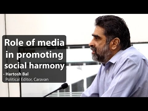 JIH || Hartosh Bal Political Editor, Caravan