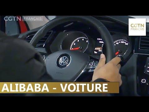 alibaba propose un service d 39 achat de voitures en ligne. Black Bedroom Furniture Sets. Home Design Ideas