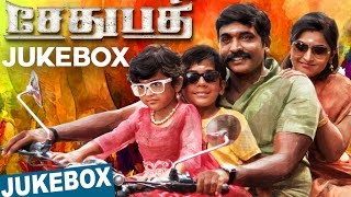Sethupathi Official Full Songs | Vijay Sethupathi | S.U.Arun Kumar | Nivas K Prasanna