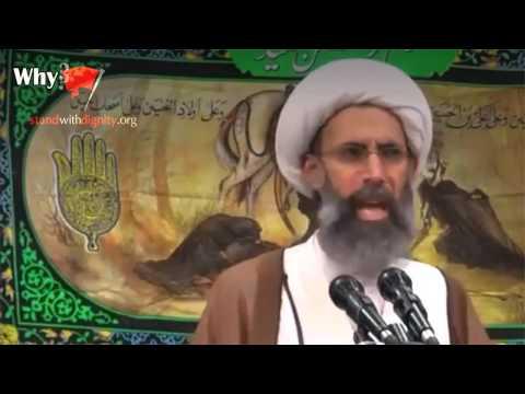 Sheikh Nimr Al-Nimr Justice Peace Freedom