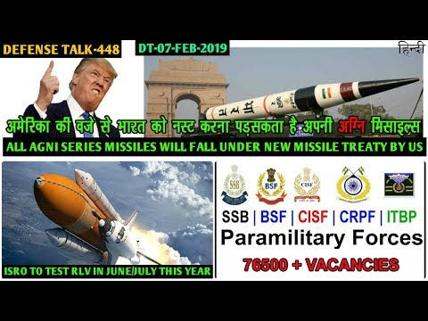 Indian Defence News:India May destroy all Agni series missiles,ISRO RLV test,Indian Navy Minesweeper