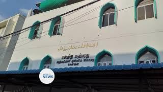 Siratun Nabi Jalsa Sri Lanka