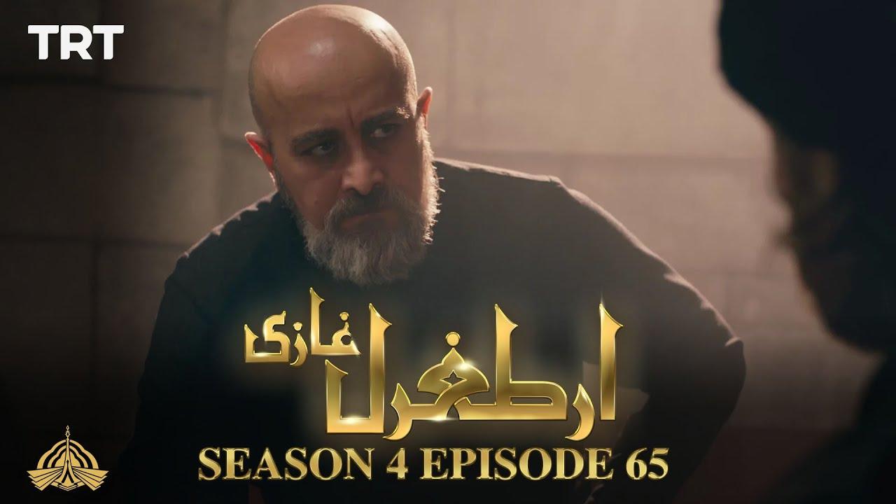 Download Ertugrul Ghazi Urdu | Episode 65| Season 4