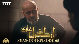 Ertugrul Ghazi Urdu   Episode 65  Season 4