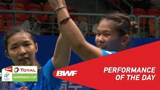 TOTAL BWF SUDIRMAN CUP 2019 | Performance of the day | Day 3 | BWF 2019