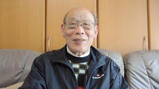 語り継ぐ戦争 東南海地震を動員先で体験した細山喬司さん
