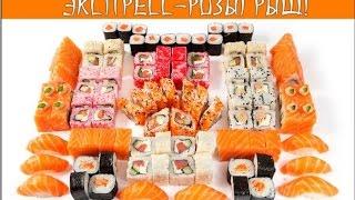 видео суши сеты