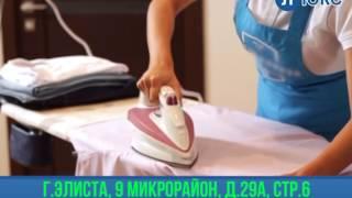 Клининговая компания ЛЮКС, предлагает услуги по уборке квартир и офисов!(, 2016-07-27T15:11:55.000Z)
