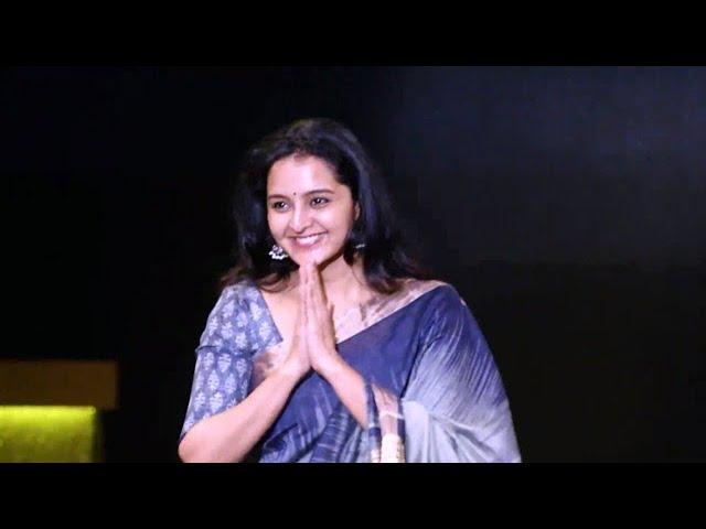 Vanitha Film Awards 2018 | Coming Soon | Mazhavil Manorama