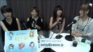 Cwave studio 大崎初音 黄河のん 水城恵利 浅見真紀 Cwave フェイスブッ...