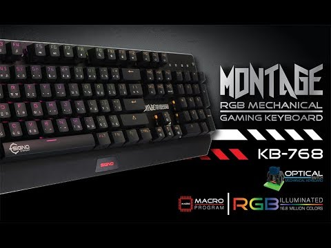 Review KB-768 MONTAGE Optical SW RGB Mechanical Gaming Keyboard  (รีวิวตัวสินค้า)