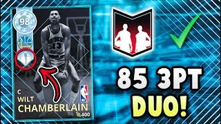 NBA 2K18 DIAMOND WILT WITH AN 85 3 POINT!! *INSANE DUO* | 4 NEW DYNAMIC DUOS IN NBA 2K18 MyTEAM