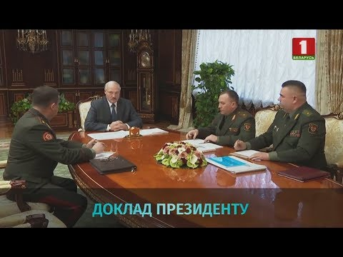 Лукашенко с силовиками: о ситуации в Вооруженных Силах и реагировании на учения НАТО