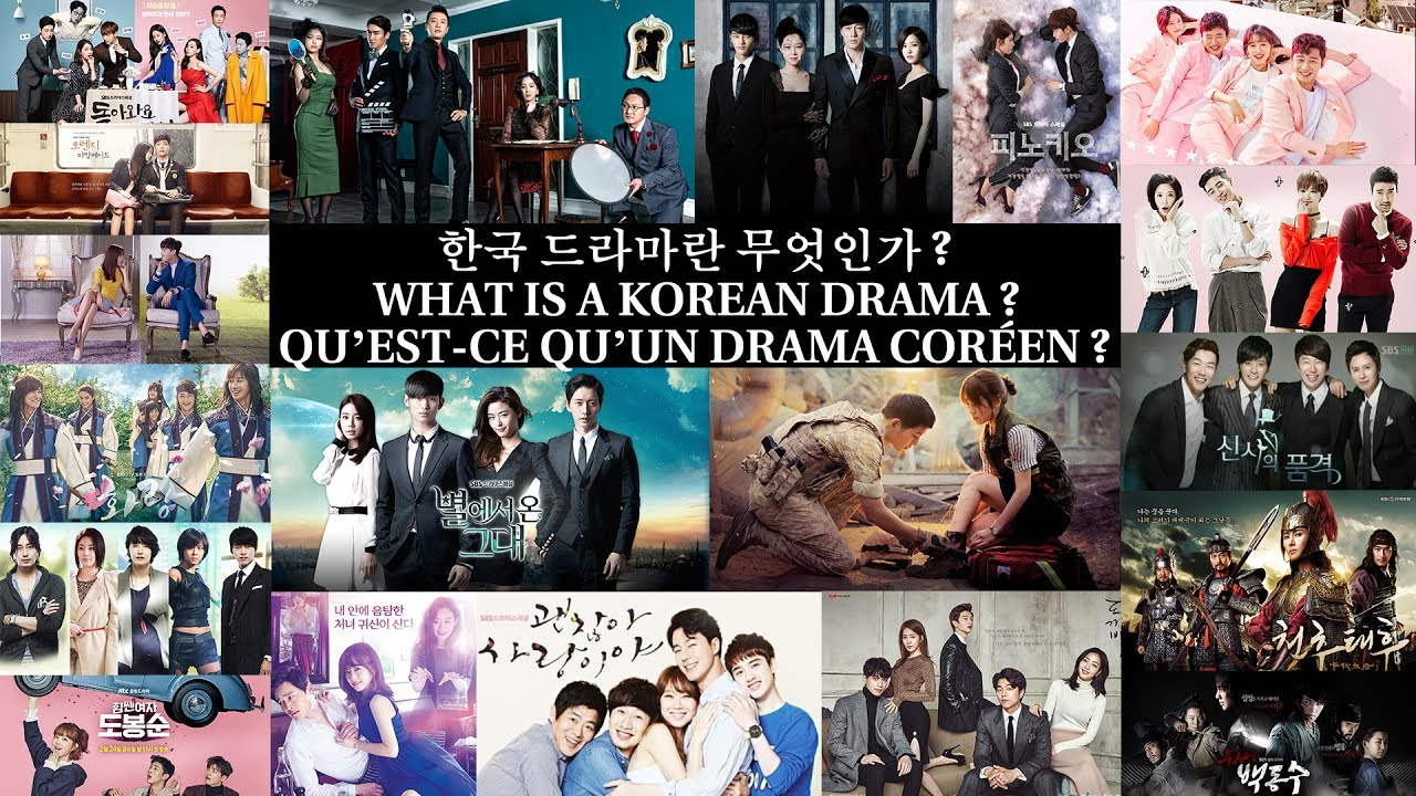 Best Drama - TRAILER  - Qu'est ce qu'un drama coréen ? 한국 드라마란 무엇인가 ? What is a Korean dra