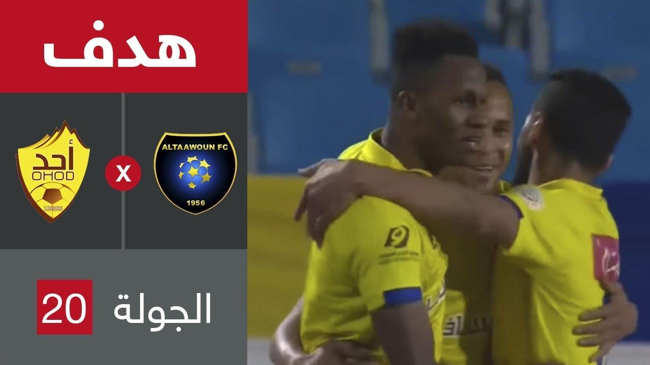 هدف التعاون الثاني ضد أحد (عبدالفتاح آدم) في الجولة 20 من دوري كأس الأمير محمد بن سلمان للمحترفين