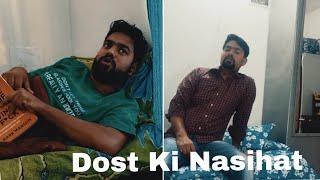 Dost Ki Nasihat   Most Mad Stories