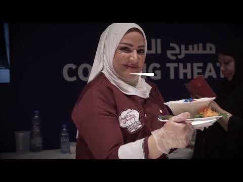 Qatar International Food Festival 2018