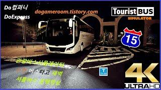 [G29,TrackIr5] Tourist Bus Sim…