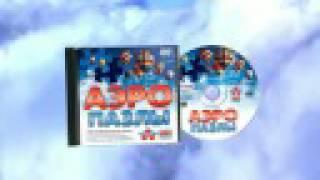 Jigsaw Aero Puzzle - Аэропазлы