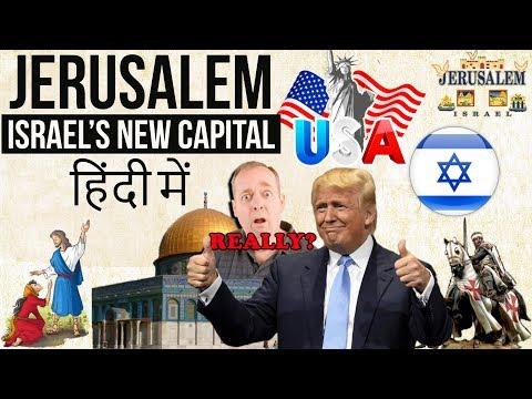 Trump's recognition of Jerusalem as capital of Israel - What
