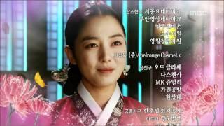 Video Dong Yi, 54회, EP54, #08 download MP3, 3GP, MP4, WEBM, AVI, FLV Maret 2018