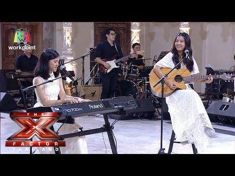 เพลง Bad Day  | Judges' Houses  | The X Factor Thailand 2017
